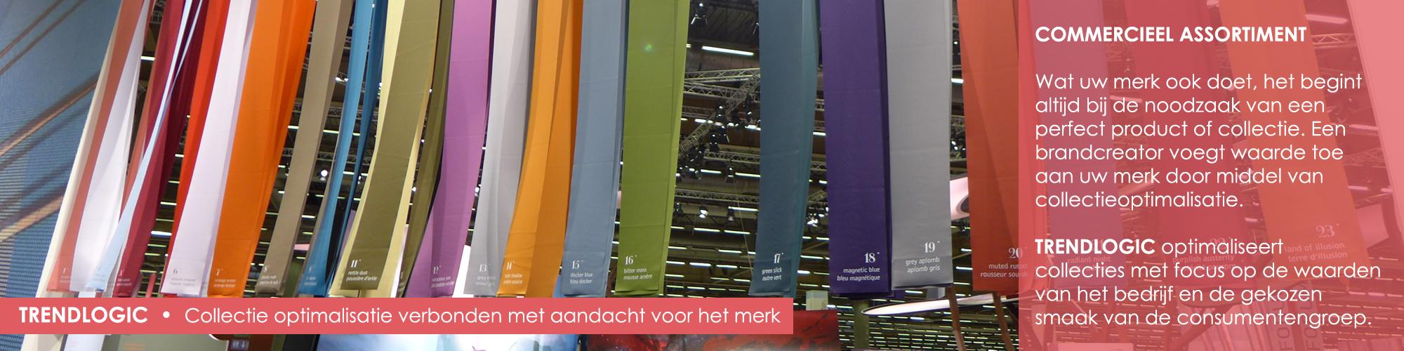 <a href='http://trendlogic.nl/nl/premiere-vision-nl/'></a>